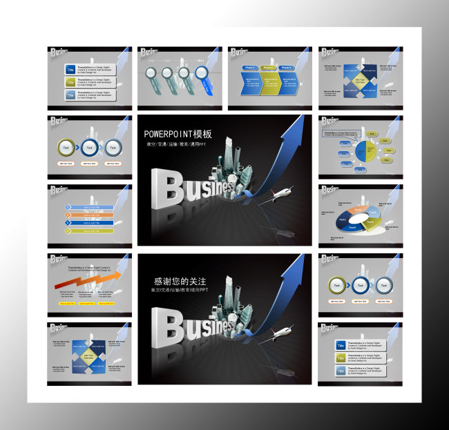 ppt模板设计模板下载 ppt模板设计图片下载