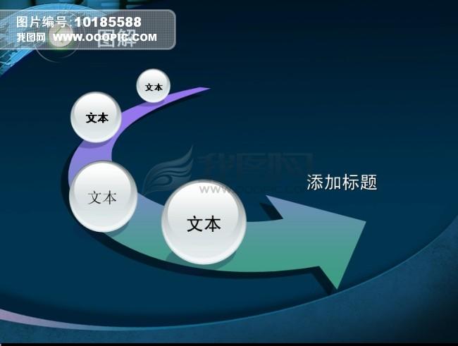 企业ppt模板设计模板下载(图片编号:10185588)_商务
