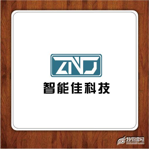 科技企业标志设计模板下载