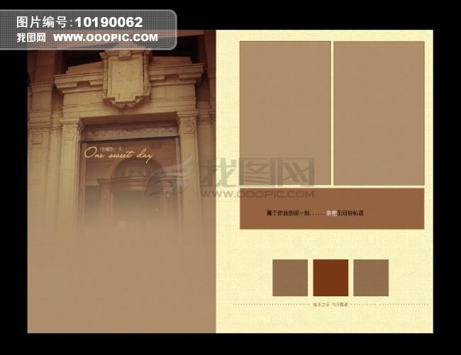 影楼婚纱相册封面设计模板下载(图片编号:10190062)