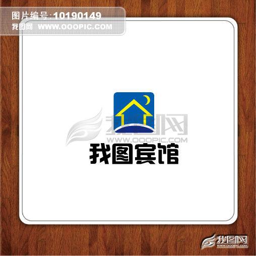 宾馆标志设计模板下载 10190149 房产物业logo