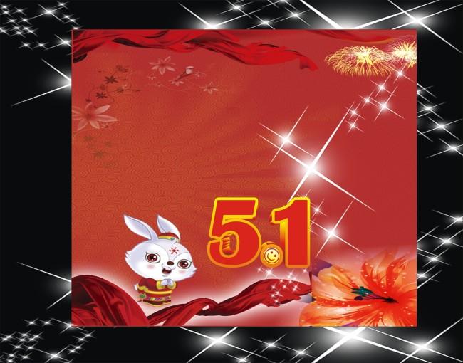 喜庆51背景素材设计