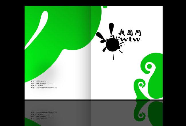 画册 背景模板下载 画册 背景图片下载 绿色画册 绿色植物 绿色素材