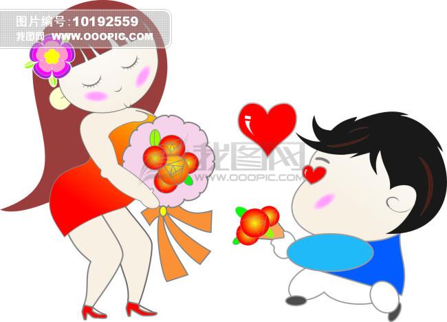 卡通-男女求婚图片
