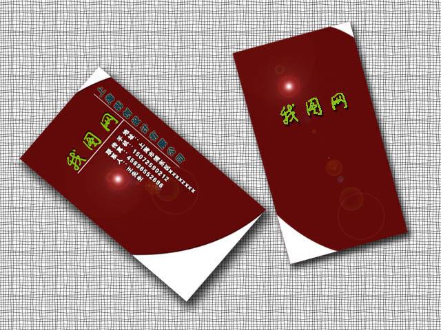 竖式名片模板下载 竖式名片图片下载