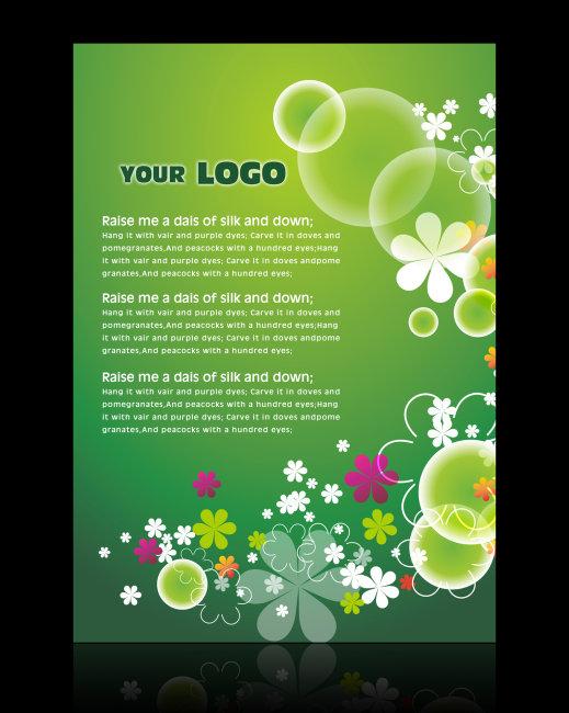 动感绿色鲜花海报设计模板下载
