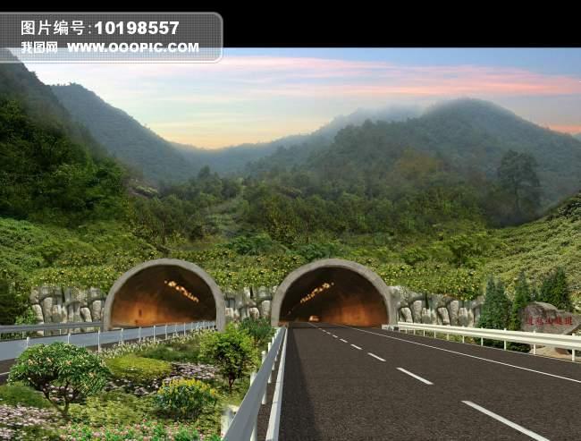 高速 高速公路