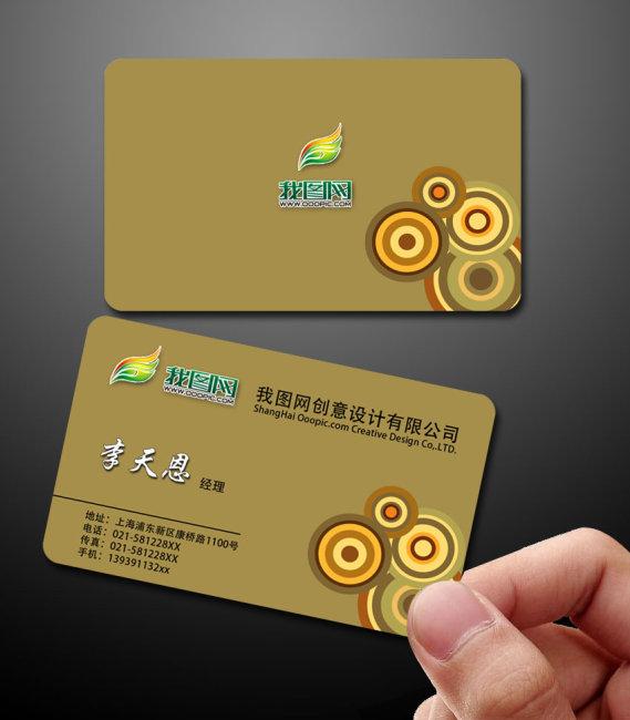 名片设计模板 名片卡片 黄色背景 简约设计 简约风格 简约明了 高档