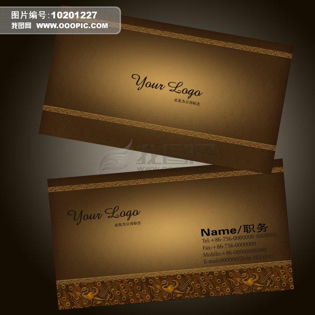 高档欧式风格花纹名片设计名片模板源文件