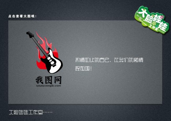 音乐行业或琴行logo设计