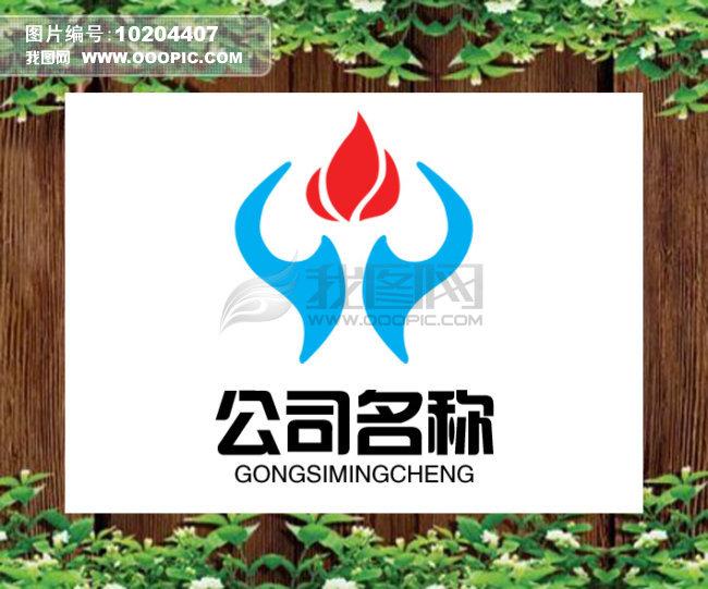 设计公司 logo设计