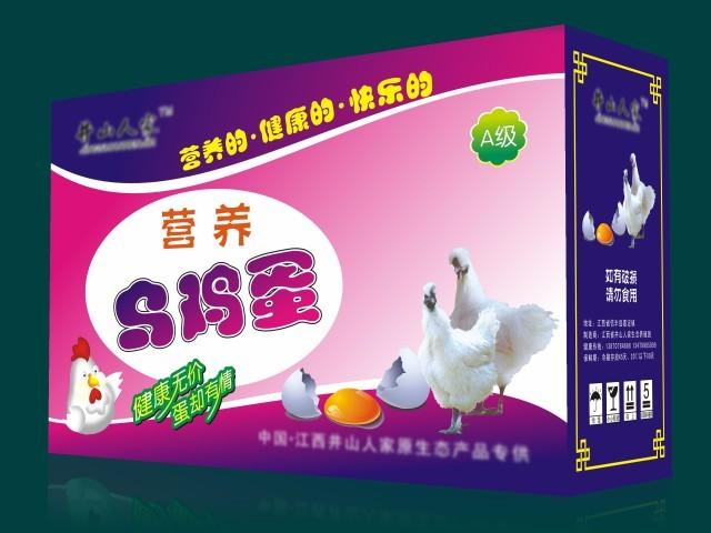 乌鸡蛋包装箱设计模板