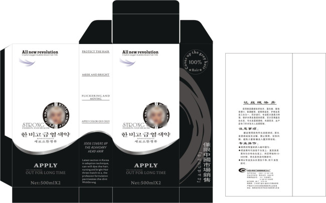 我图网提供精品流行护肤品包装设计素材下载,作品模板源文件可以编辑替换,设计作品简介: 护肤品包装设计,模式:CMYK格式高清大图,使用软件为软件: CorelDRAW 12.0(.CDR) 护肤品包装设计 CDR