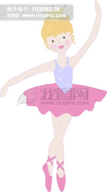 芭蕾舞小女孩 卡通