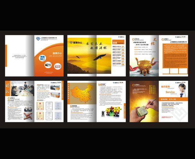 画册版式设计-其它画册设计-画册设计; 产品画册版式设计_企业画册图片