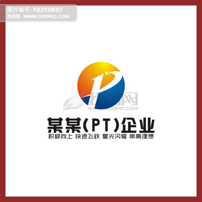 pt'son百田森 品牌特惠/新苏南商厦 冬靴反季特卖99-499元