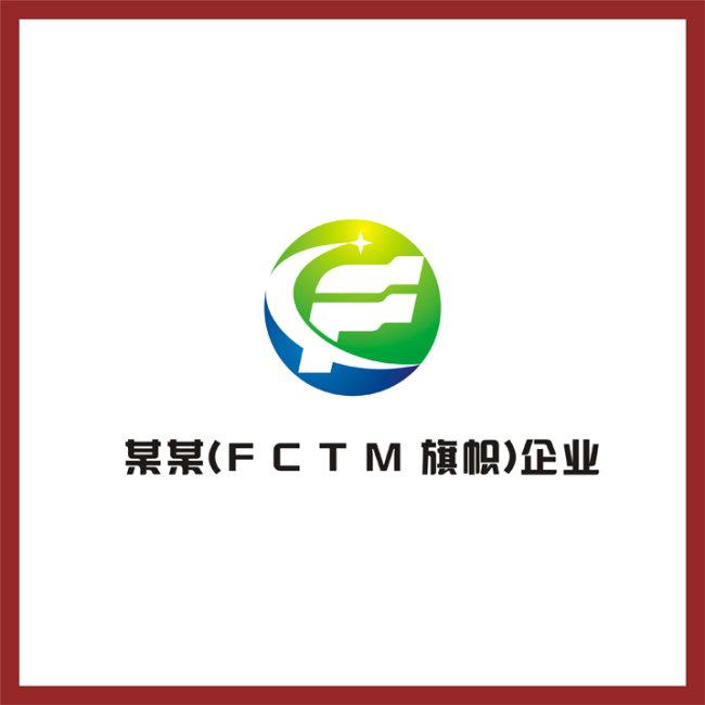 c t m logo模板下载