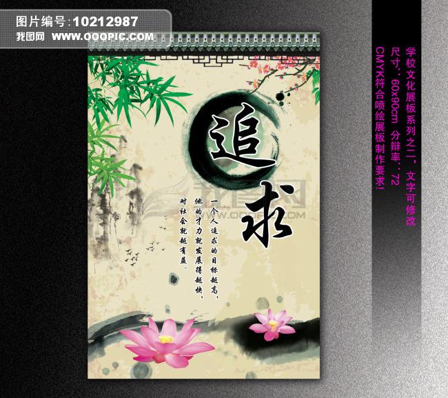 www.fz173.com_师德追求范文。