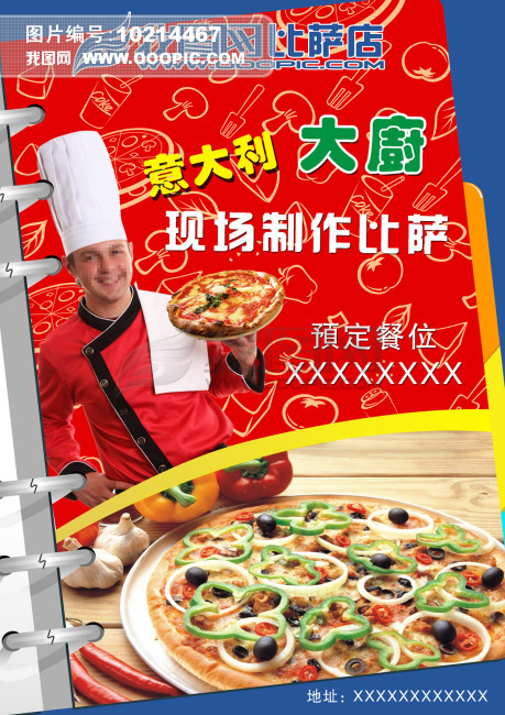 比萨饼 美食海报 笔记本 大厨 厨师 餐饮广告 创意设计 制作 国外人物图片