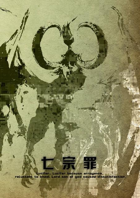 复古 魔王/[版权图片]破旧复古魔王形象拼贴画