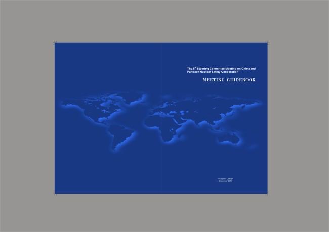 画册国际化封面设计图片下载国际化画册封面 英文封面 蓝色调画册封面