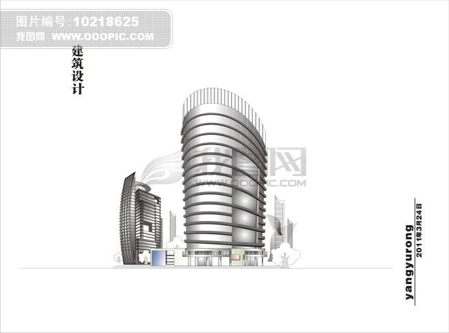 建筑设计模板下载 建筑设计图片下载