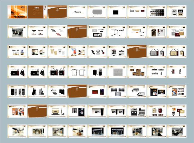 设计模板/[版权图片]VI设计模板
