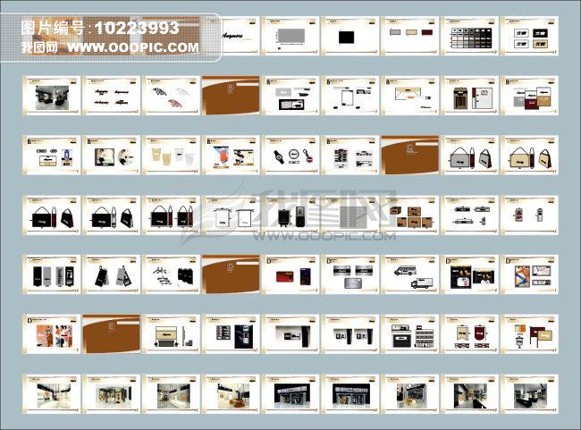 vi设计模板模板下载(图片编号:10223993)