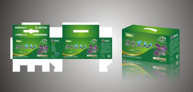 包装设计包装盒设计展开图平面设计模版绿色食品包装
