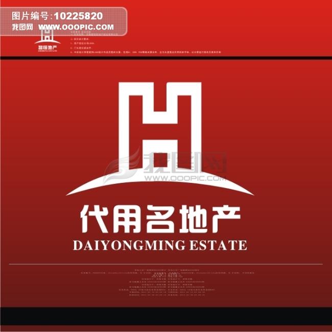 房地产 logo设计模板下载 10225820 房产物业logo