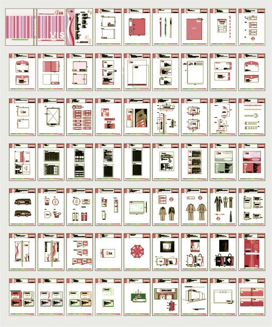 VI设计模板模板下载 10227093 vi模板 设计 促销 宣传广告