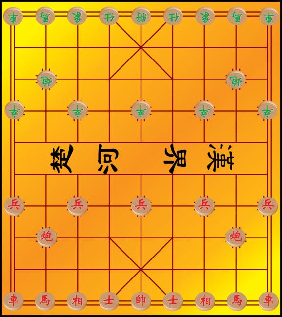 中国象棋卡通形象