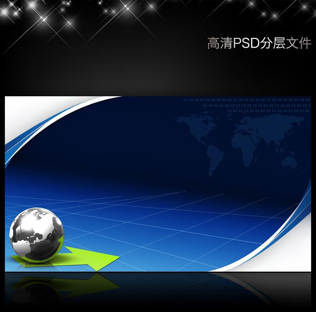 蓝色科技 公司企业展板背景设计模板下载 10228710 展板背景 展板设