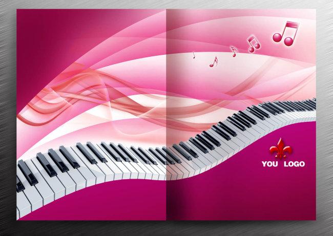 粉色音乐封面设计