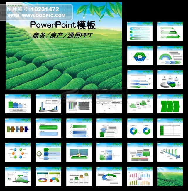 产量计划ppt主题模板模板下载(图片编号:10231472)