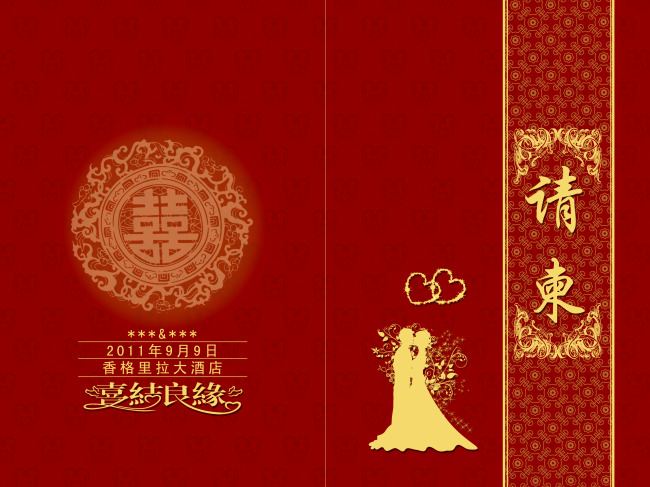 红色结婚请柬模板下载(图片编号:10231719)_请帖|贺卡