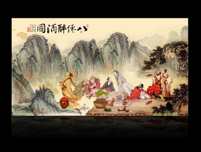 古人饮酒图_漫谈古人是如何降暑的中国战友网