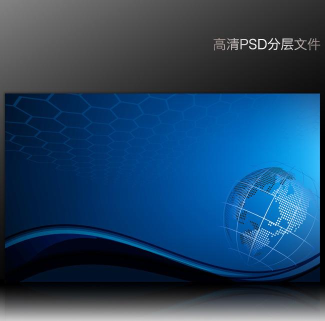 蓝色科技 公司企业展板背景设计