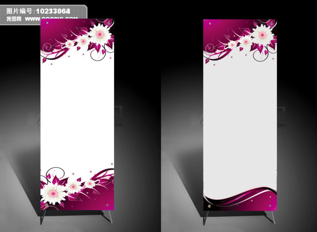 x展板模板设计psd格式