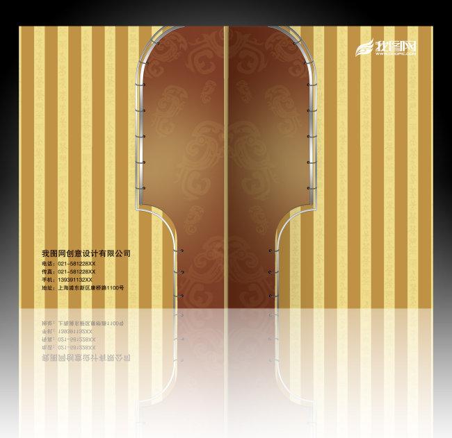 书本画册封面设计模板