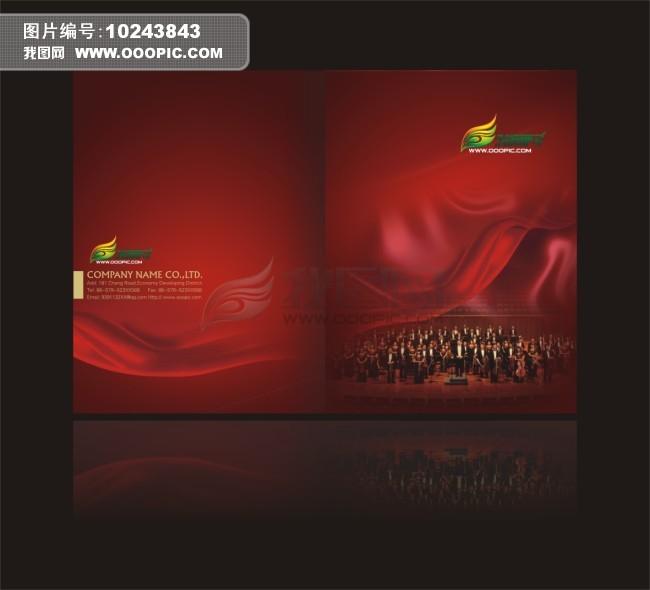 红色大型音乐会封面设计模版下载模板下载(图片编号:)