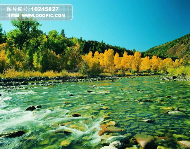 风景图片模板下载(图片编号:10245827)
