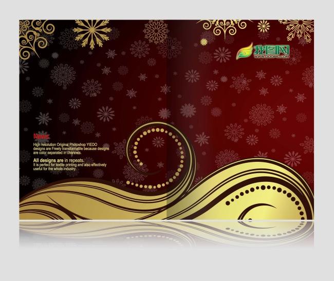 高档欧式花纹动感画册设计模板