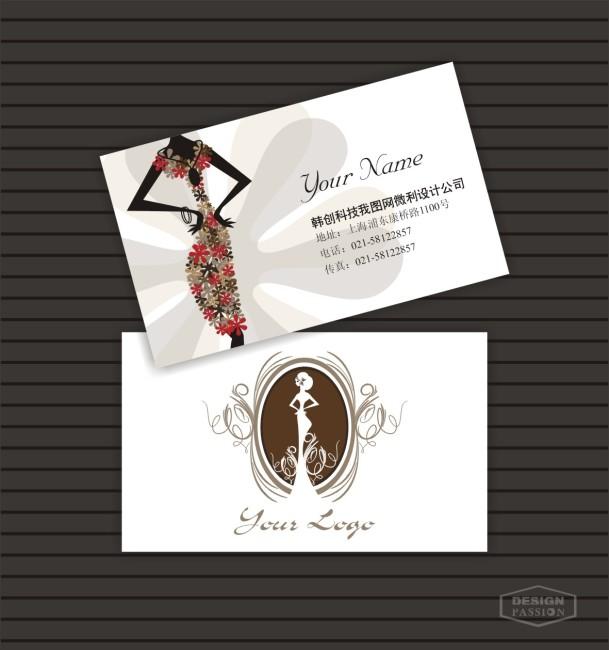 高档创意服装名片设计模板下载图片