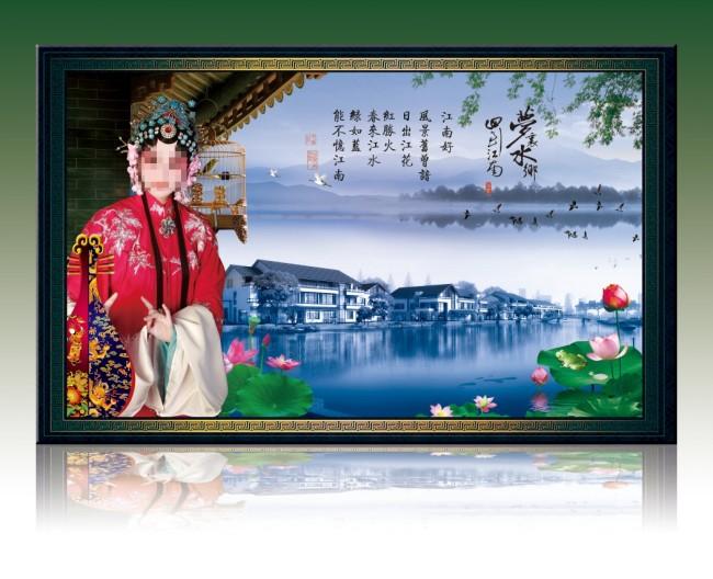 京剧古装美女 江南春色 戏剧人物荷花建筑 金鱼 水墨情 古典 古典美女
