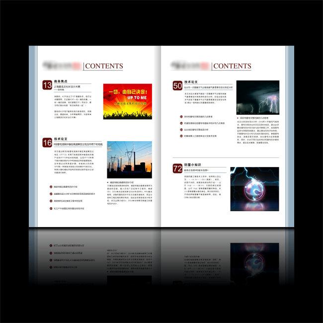 技术杂志画册目录排版设计模版下载图片