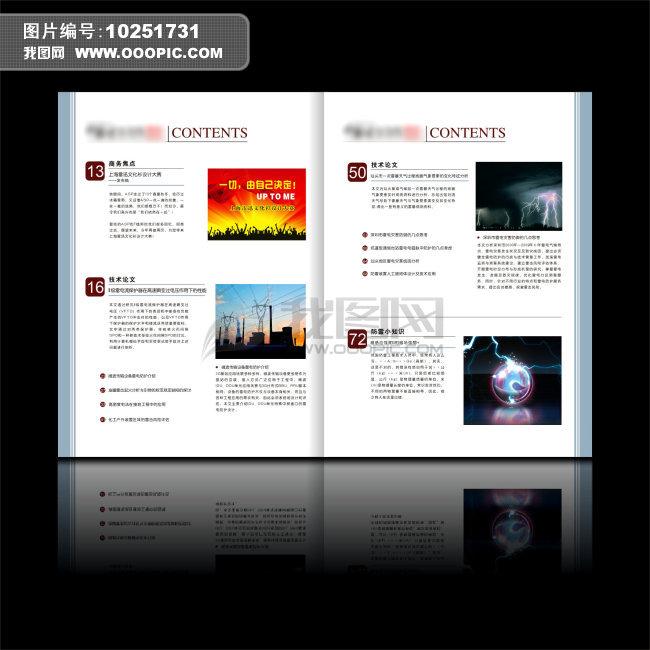 技术杂志画册目录排版设计模版下载