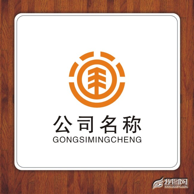标志设计模板下载(图片编号:10255234)_工程机械logo