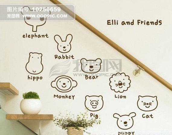 矢量组合墙贴 可爱的小动物