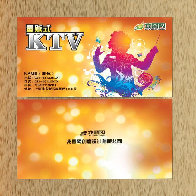 娱乐KTV_娱乐ktv_只为生活费而来